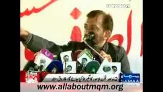Nobody can stop creation of  South Punjab province: Farooq Sattar speak to a big gathering in Multan