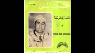 Mohammed Ould Assafi (4)