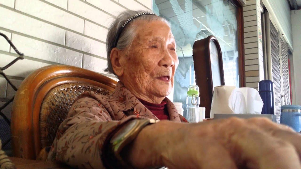 Grandma sings viagra