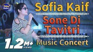 Sone Di Tavitri | Sofia Kaif | lahore musical concert 2018 | Vicky Babu Production
