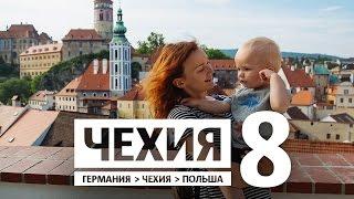 видео Прага, достопримечательности
