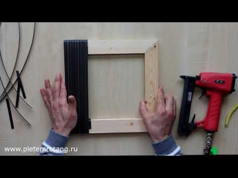 Плетеная мебель из ротанга. Урок  №2. Узоры