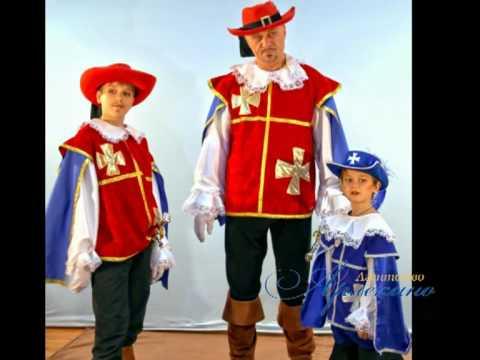 Карнавальные костюмы мушкетёры