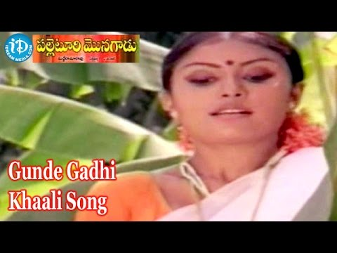 Gunde Gadhi Khaali Song - Palletoori Monagadu Movie Songs - K Chakravarthy Hit Songs