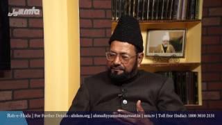Urdu Rahe Huda 27th Feb 2016 Ask Questions about Islam Ahmadiyya