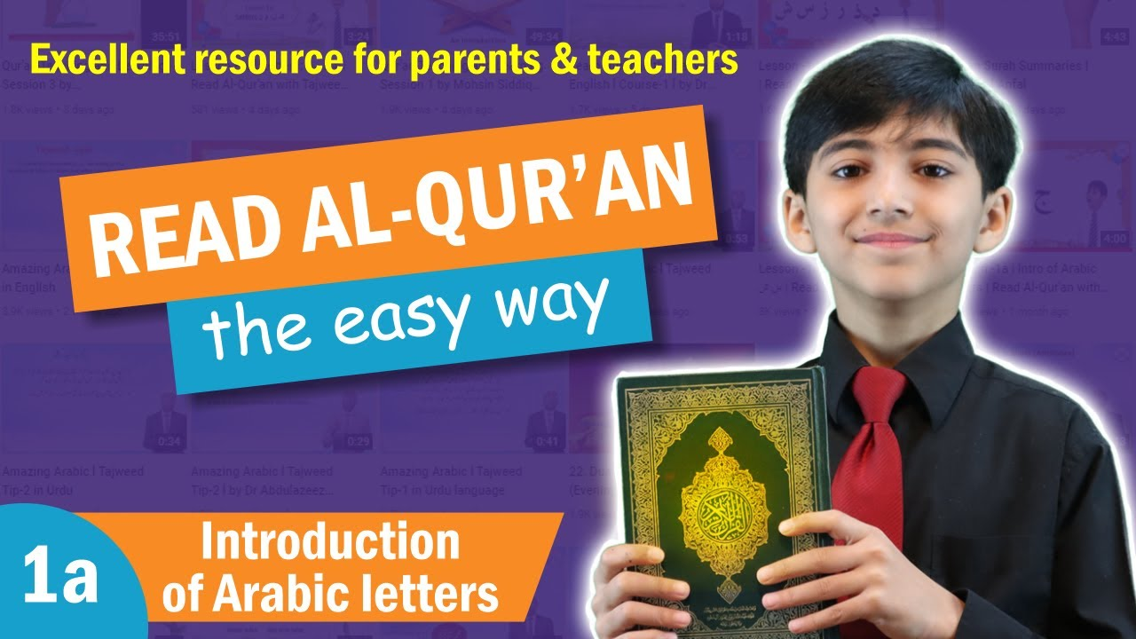 Lesson -1a   Intro of Arabic letters   Read Al-Qur'an with Tajweed   Children's version   English