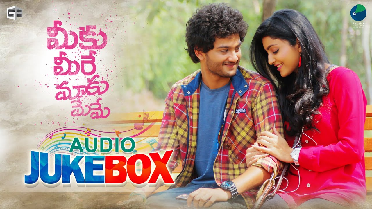 maxresdefault meeku meere maaku meeme ( m2m2) telugu movie full songs jukebox