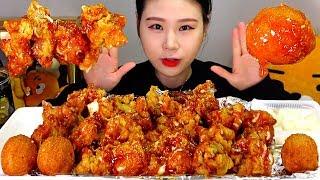 슈프림치킨 치즈볼 Supreme Chicken, Che…