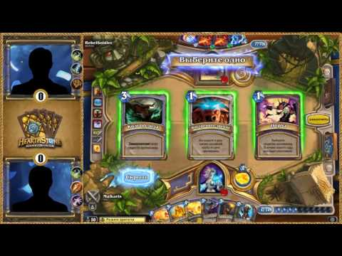 Rebelsoldier vs Malkaris | Hearthstone Cafe Minsk Season 2016 Grand Finals: Group Stage