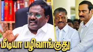 PMK Balu Interview | AIADMK Alliance | Anbumani, OPS | Elections
