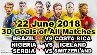 Goals in 3D Brazil VS Costa Rica, Nigeria VS Iceland, Serbia VS Switzerland Highlights 22 June 2018