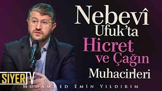 Nebevî Ufuk'ta Hicret ve Çağın Muhacirleri | Muhammed Emin Yıldırım (Avusturya)