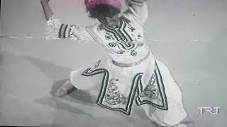 Arap Bacı Dansı,  Trt Arşivleri