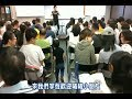 台灣最聰明的小孩陳曦 5分鐘教你幾何、代數學 4歲超萌版-震撼整個教育業