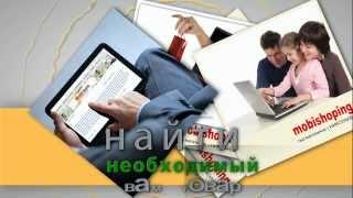 Гид магазинов города Николаева(, 2014-01-11T18:16:32.000Z)