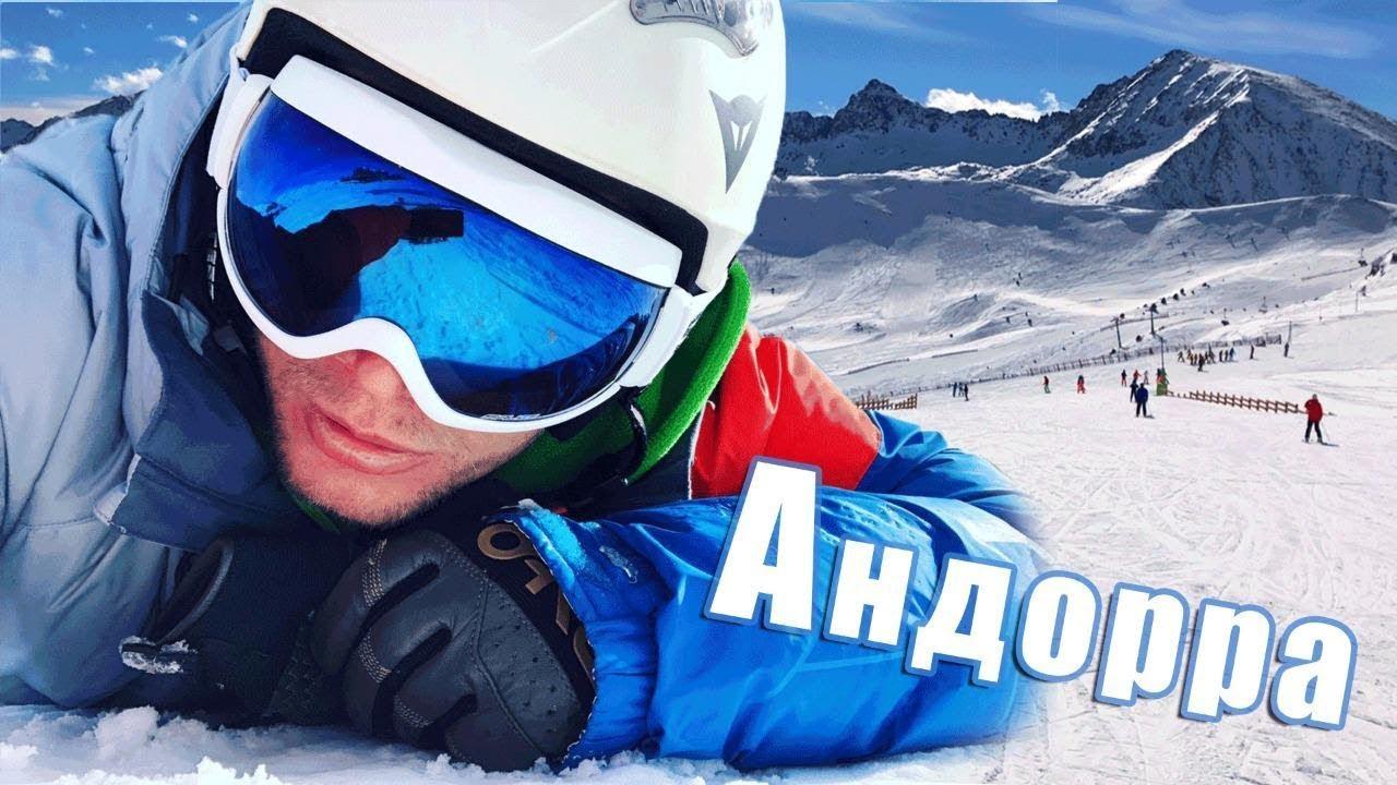 Сноуборд в Андорре. Вкусная Еда. Красивые Горы. Эмоции Артема.