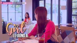 eunsol / chuu « I found a girl » (fmv) dating class