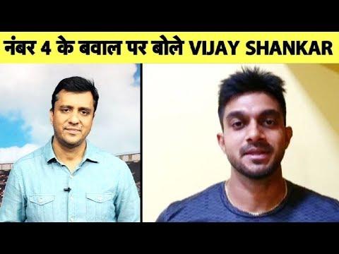 Exclusive Interview: Vijay