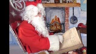 Le Pantalon Du Père Noël