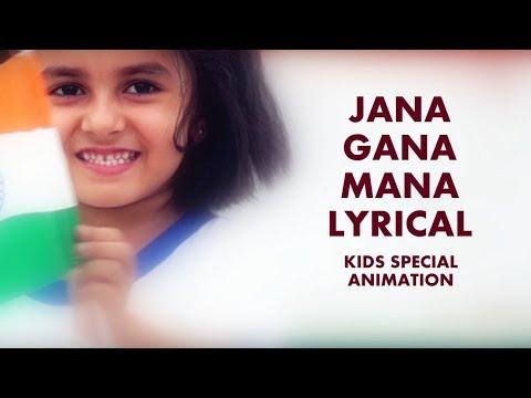 Jana Gana Mana Kids Lyrical (National Anthem) I Sur Gujarat Ke I Vacha Thacker I Krup Music
