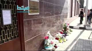 حداد بأكاليل الزهور أمام السفارة الروسية