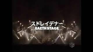 COUNTDOWN JAPAN 07/08 12/30@幕張メッセ EARTH STAGE(トリ)
