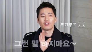 돈꽃 'Money Flower' <Finish filming>장혁 Jang Hyuk チャン・ヒョク インタビュー.