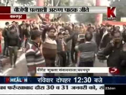BJP's Leader Arun Pathak Beat Manvendra Swaroop in MLC Election