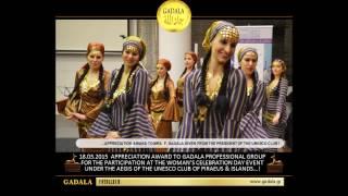 EN//FOTOALBUM | 18.03.2015 | UNESCO | ORIENTAL DANCE SCHOOL | BELLYDANCING | GADALA BELLY DANCERS
