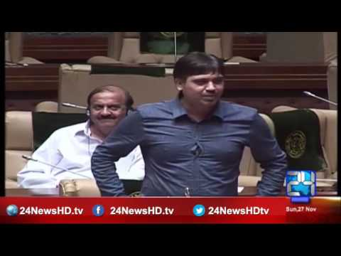 PPP Leaders reaction on Abid Sher ALi statements