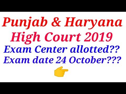 Exam Date | Punjab Haryana High Court Recruitment 2019 | Special Education