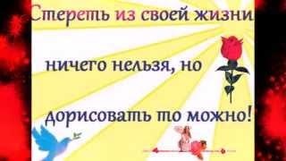 ЖЕЛАЮ СЧАСТЬЯ,УДАЧИ ВАМ!!!