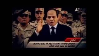 الغمراوى والسيد حسن مزمار 30 يونيو وسلم ع الشهداء 2016