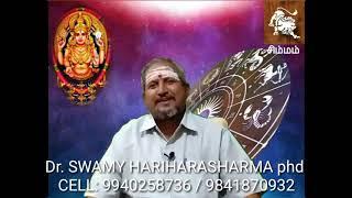 INDHA VARA RASIPALAN (3.2.2019 TO 9.2.2019) BY Dr. SWAMY HARIHARASHARMA phd (astro)