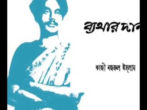 Bangla Book For Free Download (Part-1)
