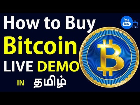 How To Buy Bitcoin In Tamil | Buy Bitcoin Live Tamil | | Buy Bitcoin From Paybis | Tamil Crypto