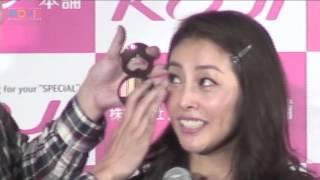 化粧品メーカー「コージー本舗」のプレス発表会が2015年12月3日に行われた。