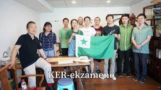 Ĉina Esperanto-Ligo