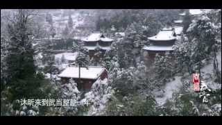 CCTV Taoism and Wudang Mountains E7 9 2008 HDTV