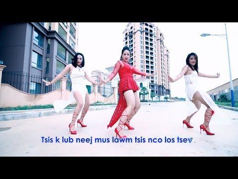 Liam vim koj qhia (Official Music Video) - Nkauj Lig Hawj thumbnail