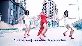 Liam vim koj qhia (Official Music Video) - Nkauj Lig Hawj