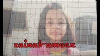 Zainab kasur Girl Pics And School BAG , Note Books , Writing , School Book Pakistani Viral Video