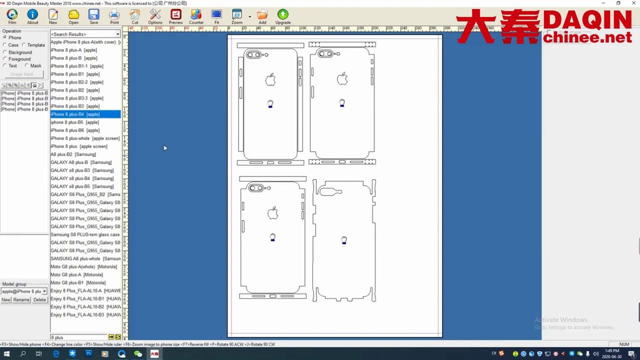 Mobile Phone Film Skin Sticker Design Cutting Software App 3d Daqin Mobile Beauty Master Youtube