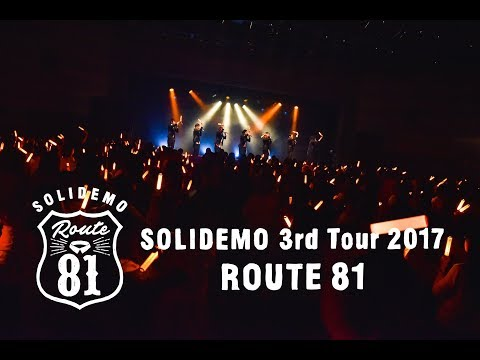 SOLIDEMO 3rd TOUR ROUTE 81スタート! 〜リハ・福岡公演に潜入〜