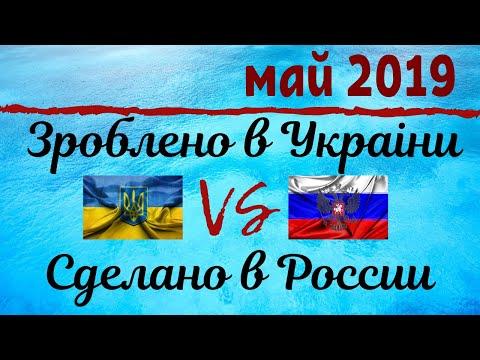 Выпуск #11. Украина