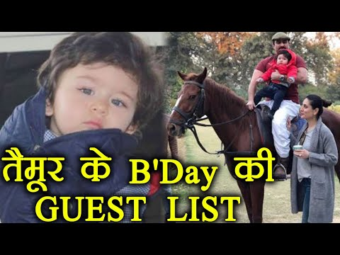 Taimur Ali Khan's Birthday party: Here's the full Guest List at Pataudi Palace | FilmiBeat Mp3