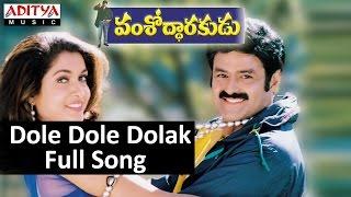 Dole Dole Dolak Full Song II Vamshoddarakudu Movie II Bala Krishna, Ramya Krishna, Sakshi shivanand