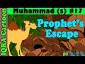 Prophet Muhammad (s) Ep 17 | Prophet's escape