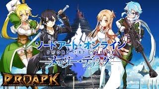 Sword Art Online Memory Defrag Gameplay (JP) Android / iOS