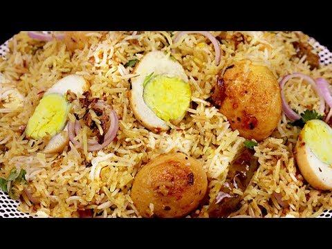 अंडा बिरयानी की यह तरीके को जान कर कहोगे की पहले क्यों नहीं पता था | Super Easy Egg Biryani